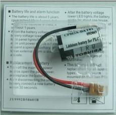 原裝進口CPM2A-BAT01歐姆龍PLC鋰電池