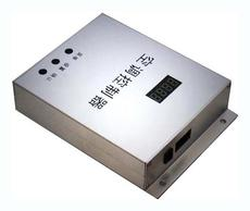 空调双机启动切换控制器