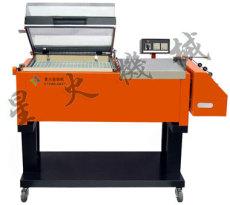 湖南株洲BSF5540二合一型熱收縮機