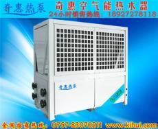 发廊空调热泵热水器