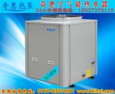 別墅專用熱泵熱水器