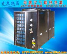 空调热回收机组