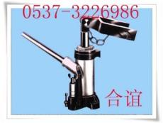 矿用液压升柱器
