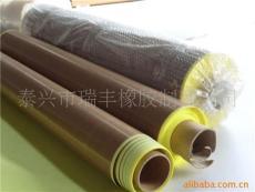 专业生产耐高温 粘性强铁氟龙粘胶带