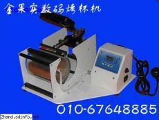 熱轉印項目萬人迷 熱轉印 熱轉印設備