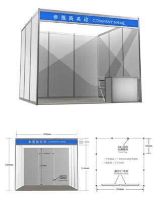 2011第十七届中国义乌国际小商品博览会
