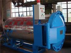 供應金蓮花調濕定型蒸紗機