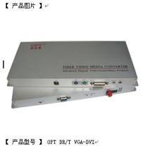 奧普泰VGA光端機