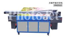 河南鄭州萬能打印機 萬能平板打印機價格