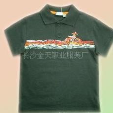 长沙定做t恤衫/长沙订做t恤衫/广告衫定做