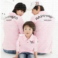 长沙圆领衫印花/长沙广告衫定做/长沙T恤批发厂家