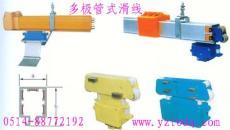 扬州滑触线厂家 安全滑触线供应商 销售滑触线