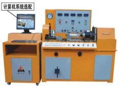QZ-2A型 汽車發電機 啟動機 綜合試驗臺
