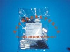 空調機專用溫控開關KSD9700 5度 0度 常開/常閉