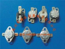 汽車座加熱器溫控開關KSD301 50度 55度 常開/常閉