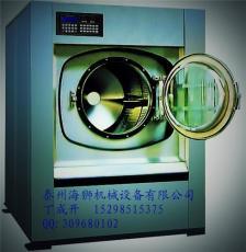 湖南提供小型饭店用洗衣机 全钢工业洗衣机 海狮