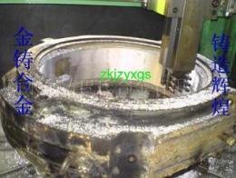 选矿磨粉机轴瓦 轴承合金