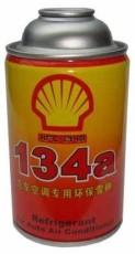 殼牌冷凍油