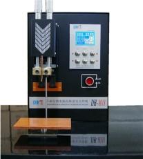 高頻逆變儲能點焊機DH-8018 廣泛運用于各種鋰電池加工