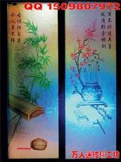 工艺玻璃 玻璃工艺品 玻璃幕墙施工工艺