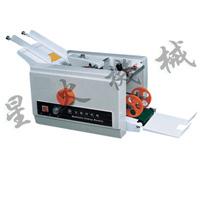 重庆DZ-9自动折纸机