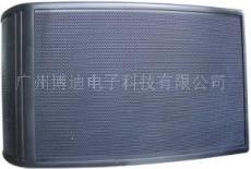 全频专业音箱BD-K2103
