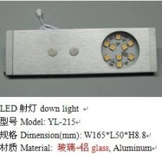 專用于櫥柜家具照明的LED燈飾廠家