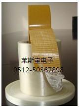 網格玻璃纖維雙面膠帶 網格雙面膠