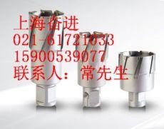 空芯钻头 日本取芯钻头 各种柄型的进口空芯钻头批发