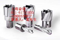 钢轨钻头 日本进口钢轨钻头 铁路钻头上海大量批发