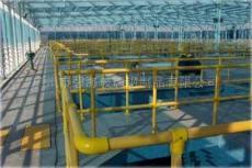 玻璃鋼圍欄 安全防護欄