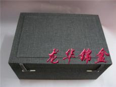供應高檔餐具錦盒 高檔禮品盒 陶瓷餐具包裝盒 禮品盒