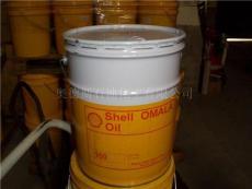 温州昭和壳牌得力士优秀的氢化稳定性能和热稳定性延长油