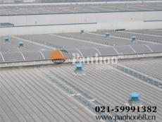 Panhoo 金属屋面防水 彩钢屋面防水材料