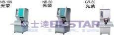 光荣NB-108 GR-50 NB-50全自动装订机