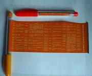 碳素筆 拉扇筆 廣告拉扇筆