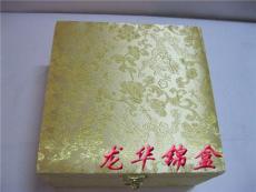 廠家直銷工藝盒子 仿古工藝品包裝盒 周年慶典禮品盒