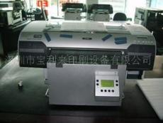 供應廣東萬能打印機 臺灣萬能打印機
