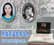 斯雅陶瓷照片技术武汉高温瓷像技术高温瓷像设备