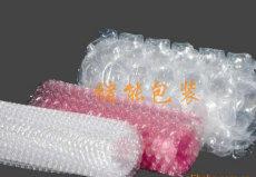 供应气泡膜 防静电气泡膜