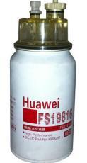 燃油濾清器1