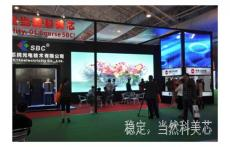 歌舞厅LED大型屏