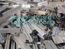 深圳市回收废铝 深圳市回收废铝合金 深圳市回收废品