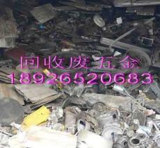 深圳市回收废锌 深圳回收废锌 深圳回收废品