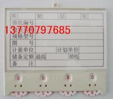 磁性材料卡銷售磁性材料卡