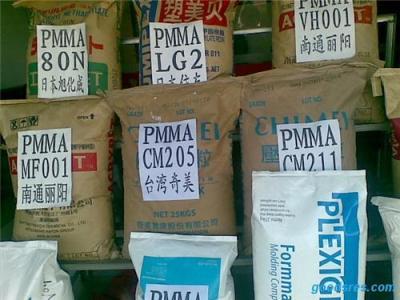供应PMMA 亚克力 塑胶原料韩国阿科玛 V040 V150