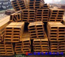 成都槽钢鞍钢代理成都槽钢厂家经销商成都槽钢公司