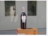 供应瑞格尔侯爵酒园里奥哈桃红葡萄酒