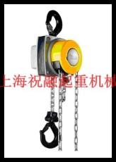 耶魯360環鏈手拉葫蘆