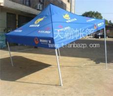 广告帐篷 广告帐篷报价 折叠帐篷 天霸帐篷有限公司